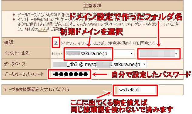 Image 22-2