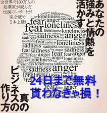 Edit_2016-04-20_12