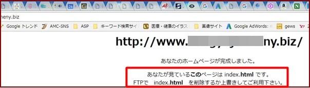 index.htmlを削除せよ