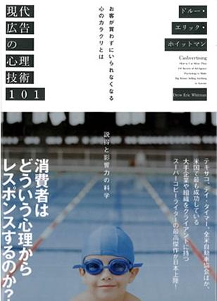 edit_2016-12-23_10