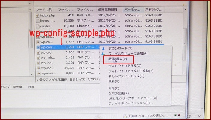 wp-config-sample.php